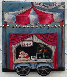 circus 3 by Mariela Dimitrova MARA