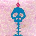 Time Bokan - Camouflage Pink by Takashi Murakami