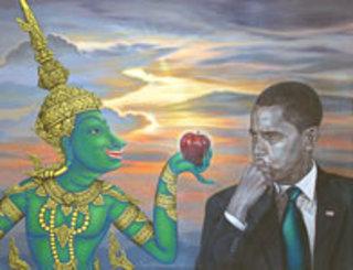 Forbidden Fruit (Rama vs. Obama) by Jirapat Tatsanasomboon