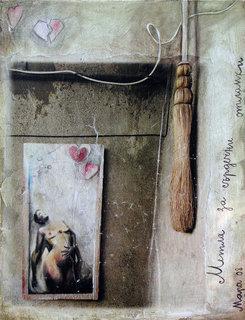 """Broom for broken hearts"" by Mariela Dimitrova MARA"