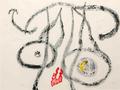 Le Porteur d'Eau II (D. 338) by Joan Miró