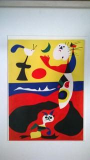 L´eté by Joan Miró