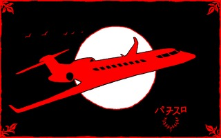 Flag Private Jet Airlines by PACHI