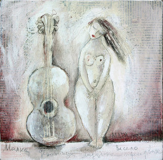 the guitar by Mariela Dimitrova MARA