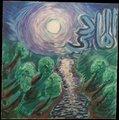 The Guide - Al Haadee by Zayd Depaor