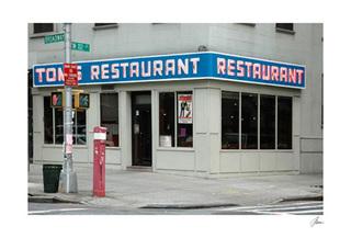 Tom's Restaurant by Igor Maloratsky