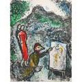"Marc Chagall, ""Near Saint Jeannet"" , 1972, Mourlot n° 646 by Marc Chagall"