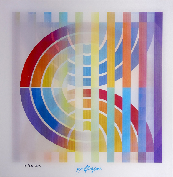 Untitled #3 by Yaacov Agam