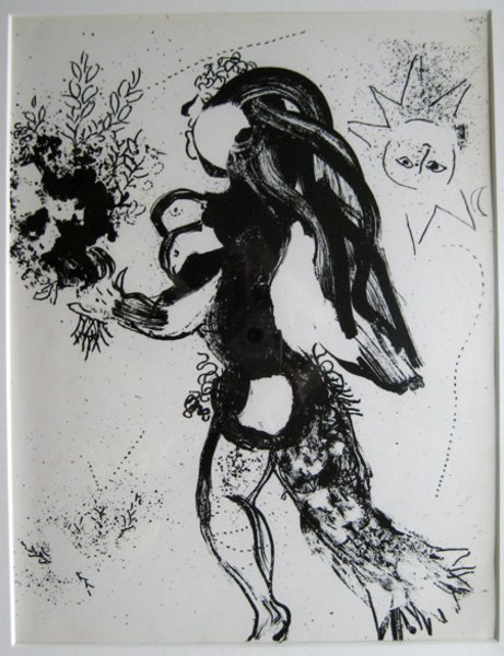 L'Offrande by Marc Chagall