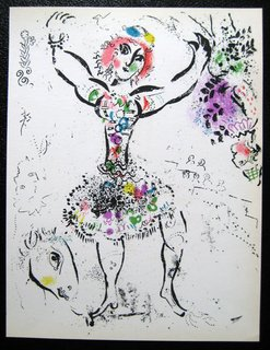 The Woman Juggler by Marc Chagall
