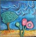 Cleaver of the Seed & the Fruit-Stone - Faaliqul Habbi wan-Nawaa by Zayd Depaor