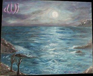 Allah by Zayd Depaor