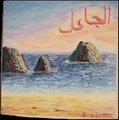 The Maker - Al Jaai'l by Zayd Depaor