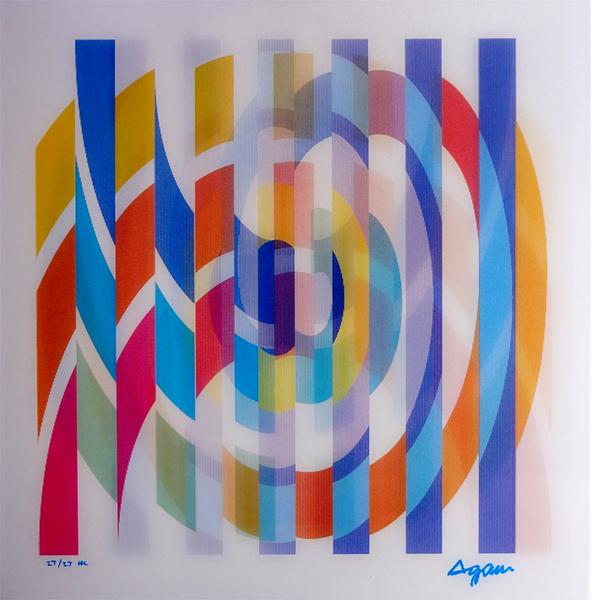 Yaacov Agam Artist Portfolio Picassomio