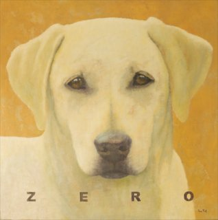 Zero by Tomasa Martin