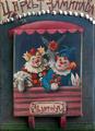 circus 2 by Mariela Dimitrova MARA
