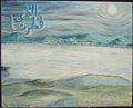Alladhee Fatarnaa - He Who Made Us by Zayd Depaor