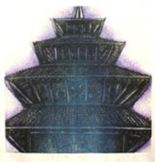 Black Pagoda, 4/20 by Ralph Kiggell