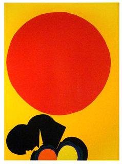 Circle V by Luis Feito