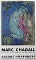 Quai aux fleurs by after Marc Chagall