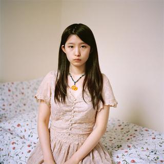 Rao Yue From Chengdu (Tomorrow) by Yao Hui