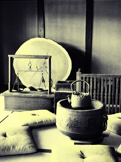 Sake Hakubutsukan by Sonia A. Alzola