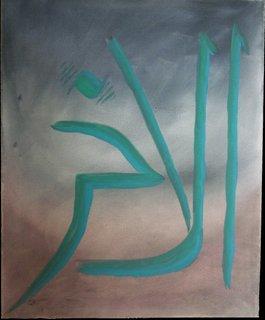 The Last - Al Aakhir by Zayd Depaor