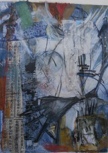Remains by Venncia Landolfi