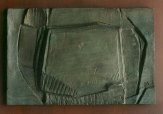 Territory 2 by Oscar Alvariño