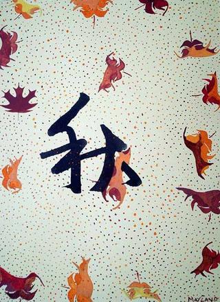 The Four Seasons: Autumn by Mayland Rey-Zheng