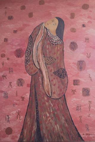 Gold Rain by Mayland Rey-Zheng