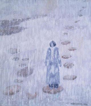 The Inner Way by Mayland Rey-Zheng