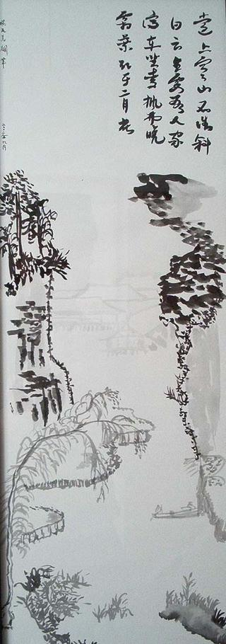 Promenade in the Mountain by Mayland Rey-Zheng