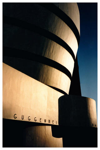 GUG + 0 by Daniel Machado