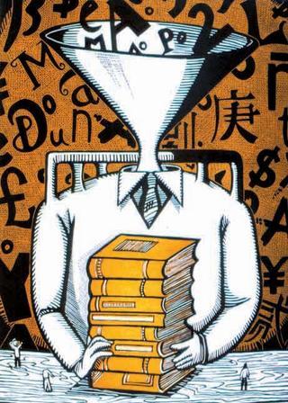Knowledge by Luis Cabrera