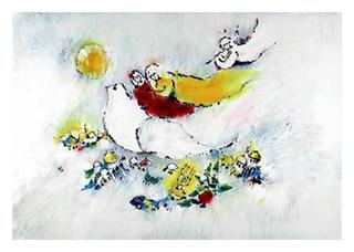 Heavenly Bliss by Ben Avram