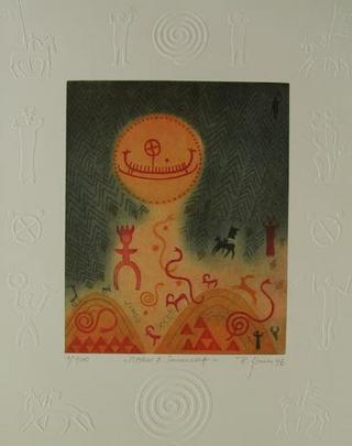 Merkur und Sonnen (Mercury and the Suns) by Reimund Franke