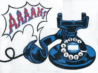 Aaaaah by Cristian Barnes