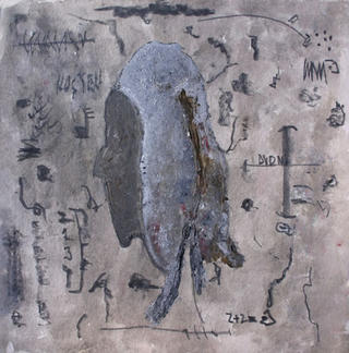 Arithmetical Body I by Jordi Mollá