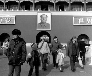 Mao (Beijing, China) by Ferran Artigas