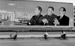 Billboard (Nanning, China) by Ferran Artigas
