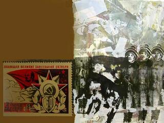 Personal Archive I (4) by Nadhiesda Inda González