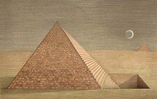 Pyramid by Josep Maria Subirachs