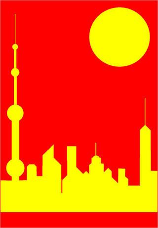 China Five - Shanghai Sunshine by Asbjorn Lonvig