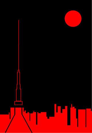Japan Six - Tokyo Moonlight by Asbjorn Lonvig