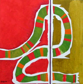 Sinuous I by Isabel Cosin