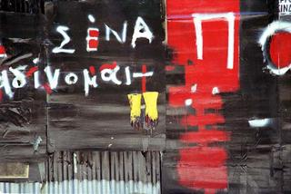 Athens Installs 2 by Sebastián Alonso
