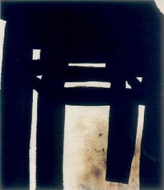 Small Bench by Huai-Qing Wang
