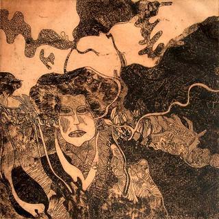 Paisanaje by Ernesto Maguiña Gómez