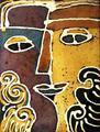 Batik VIII by Ernesto Maguiña Gómez